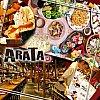 カジュアルダイニング ARATA(アラタ)