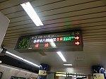 岩本町駅の案内表示器