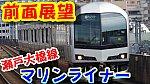 /stat.ameba.jp/user_images/20180219/21/maro-agj/6f/10/j/o1920108014134895785.jpg
