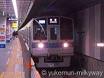 /yukemuri-milkyway.com/wp-content/uploads/p-180303-0616-01r01s02-at-shimo-kitazawa-300x225.jpg
