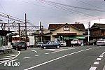 2000年9月の神戸電鉄三木駅