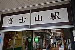 /stat.ameba.jp/user_images/20180311/14/yoshiaki921/99/4a/j/o4500300014147324593.jpg