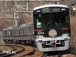 山田錦まつり号ヘッドマークを掲出している神戸電鉄6004F