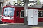 kq18321
