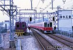 /thankyou-anshin.com/wp-content/uploads/2018/03/hanshin_155_ishiyagawa_1987-300x205.jpg