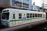 /stat.ameba.jp/user_images/20180321/20/orange-train-201/81/16/j/o0500033314154161070.jpg