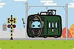 叡山電鉄 デオ700系「ひえい」