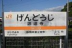 /blogimg.goo.ne.jp/user_image/0a/b6/f951d9783efbecfbb191768583f5b393.jpg