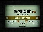 Dsc04747