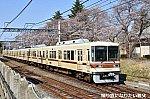 /blog-imgs-120.fc2.com/y/a/p/yapparitrain/18032501.jpg