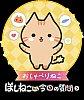 /stat.ameba.jp/user_images/20180320/14/na4na7/aa/42/g/o0400047414153309020.gif