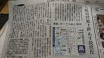 180331up新聞
