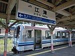 三江線江津駅