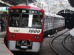 1480_1514A_180401.jpg