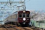 /blogimg.goo.ne.jp/user_image/2d/f3/515a8186d6823877b2d5c043cd426fc8.jpg