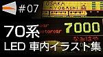 /osaka-subway.com/wp-content/uploads/2018/04/youtubethm.jpg