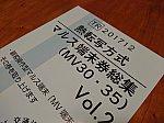 DSC_9092