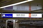 /stat.ameba.jp/user_images/20180408/16/kansai-l1517/4e/4d/j/o0800053314166529596.jpg