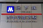 /stat.ameba.jp/user_images/20180408/18/kansai-l1517/0c/a4/j/o0800053314166609394.jpg
