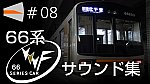 /osaka-subway.com/wp-content/uploads/2018/04/youtubethm-1.jpg
