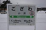f:id:kawaturu:20180407235228j:plain
