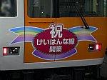 2006-04-23_02.jpg