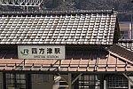 /stat.ameba.jp/user_images/20180418/23/dinopapa/87/76/j/o1000066714173274071.jpg