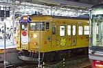 /blogimg.goo.ne.jp/user_image/6c/79/d50551ee41fedff4be099e2e53aff38c.jpg
