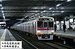 mini_DSC_2951.jpg