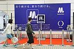 /osaka-subway.com/wp-content/uploads/2018/04/DSC09976_1.jpg