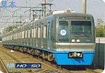 北総鉄道電車カード9100形ほくそう春まつり号2009
