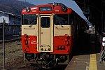/blogimg.goo.ne.jp/user_image/67/93/a398df52345a424d3015df1d6c7b68ac.jpg