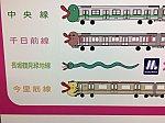 /osaka-subway.com/wp-content/uploads/2018/04/7FWoCJbx.jpg