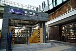 /osaka-subway.com/wp-content/uploads/2018/04/DSC00542.jpg