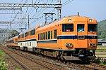 Kintetsu30000-21s.jpg