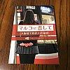 /www.instagram.com/p/Bh3n0OaBALo/media/?size=l