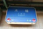 /blogimg.goo.ne.jp/user_image/72/51/28447c10dcc5dd0caff3d84d829bd72f.jpg