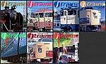 季刊 Jトレイン(2005~2008年)
