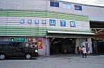 山下駅01
