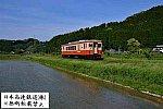 mini_19 54D(H30年5月6日 上総東~西大原)