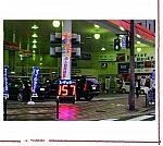 /blogimg.goo.ne.jp/user_image/55/ba/9c7f55cb2a374fef089dcba5d59f4963.jpg