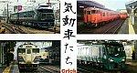 /stat.ameba.jp/user_images/20180506/04/miyashima/17/bc/p/o1080058114184958901.png