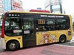 ハチ公バス リラックマラッピング(サイド)