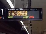 /stat.ameba.jp/user_images/20180515/22/my-names-women-ayu/a0/0c/j/o0640048014191766950.jpg