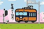 近鉄 16000系 南大阪線