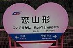 /blogimg.goo.ne.jp/user_image/31/c9/5175cc04381db77e035da15f90cfd72f.jpg
