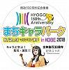 /images.tetsudo.com/news/20180515/site-361833a-000_l.jpg