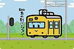 近江鉄道 820系