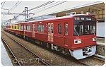 /images.tetsudo.com/news/20180518/180518-3_l.jpg