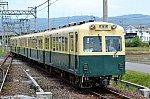 /blogimg.goo.ne.jp/user_image/30/34/8caa701b3f90fc8da6ae288d690576cb.jpg